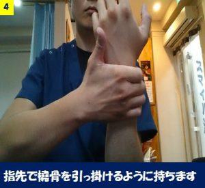 埼玉県新座市の整体院スマイルLABO/ピアノ練習の筋肉調整
